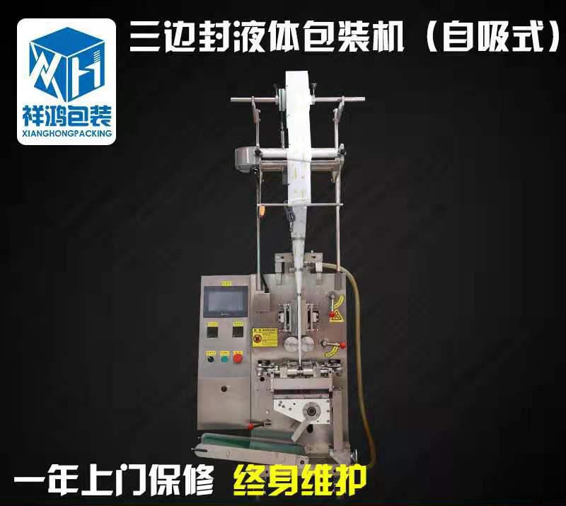 浙江液体包装机-哪里能买到好用的液体包装机