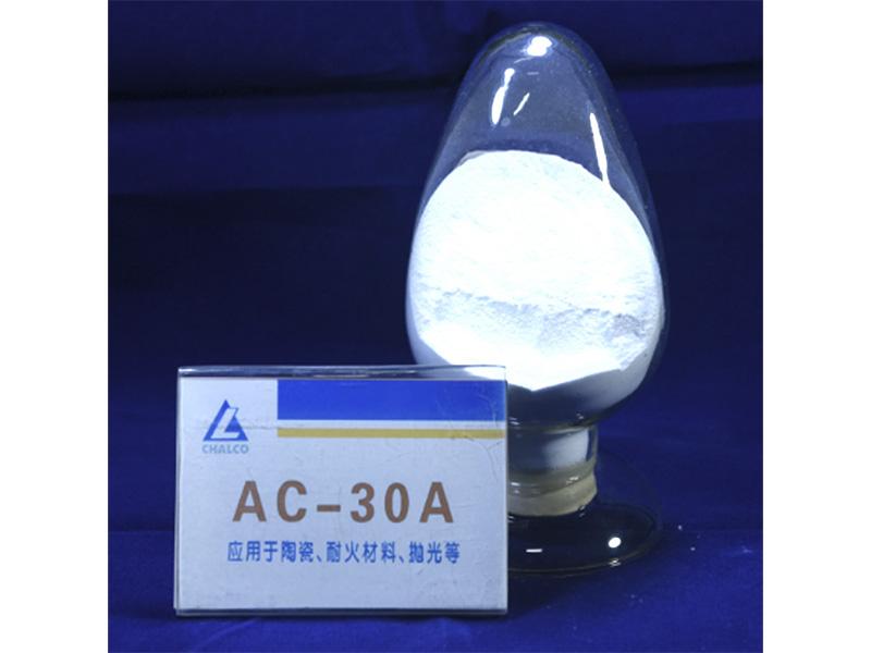 廣東氧化鋁催化劑 供應山東搶手氧化鋁