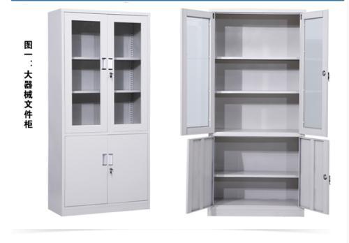 大連鋼質文件柜-鄂爾多斯鋼質文件柜-呼和浩特鋼質文件柜