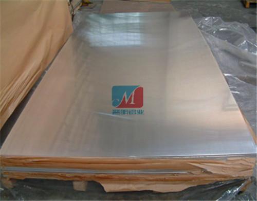 安徽供应铝板厂家_要买有品质的铝板就来徐州晋明铝板