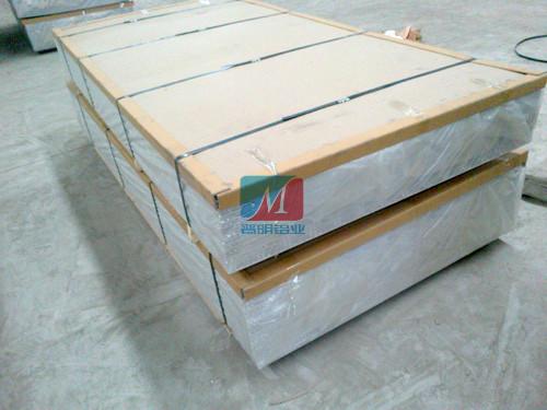 山东指针型花纹铝板厂家_cheng挚tuijian好用的指针型花纹铝板