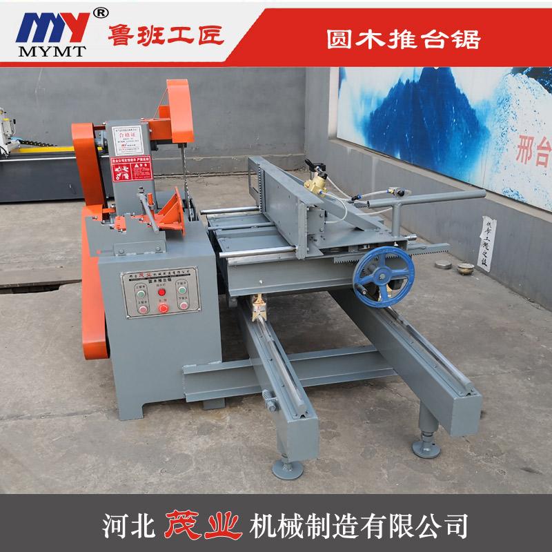 新型圆锯片锯板机-大批供给出卖圆木推台锯