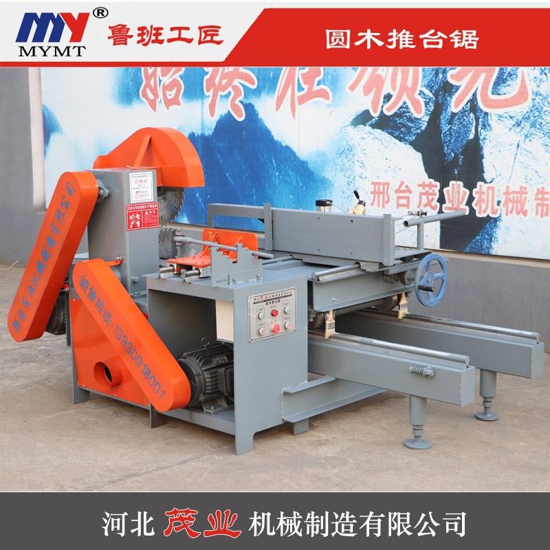 1米圆锯片锯板机-3米圆木推台锯厂家