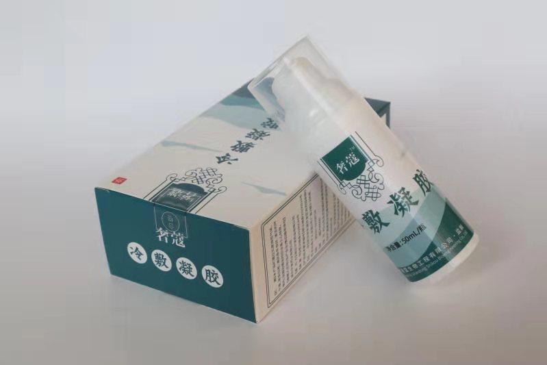 江蘇奢蔻冷敷凝膠代理商-奢蔻生物工程具有口碑的奢蔻冷敷凝膠品牌
