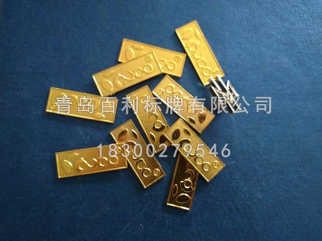 威海行政牌,科室牌,胸牌;各种铜字,铁字,不锈钢字