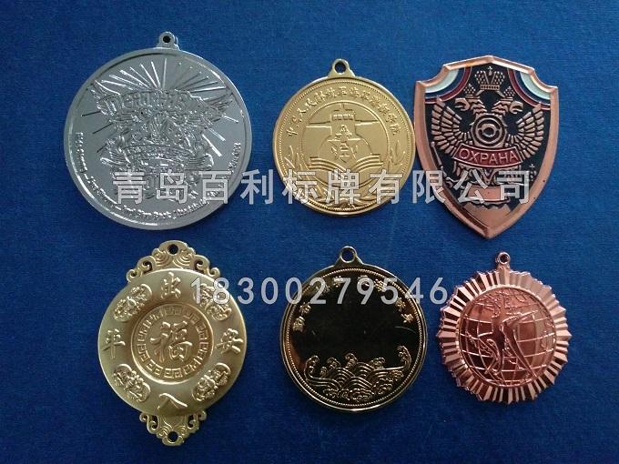 淄博专制铜,铝,不锈钢,钛及各种材质的奖牌,百利标牌