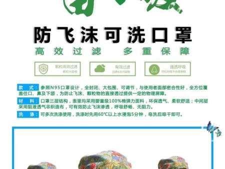 用质量说话【鑫盾保安】寿光防飞沫口罩厂家、价格