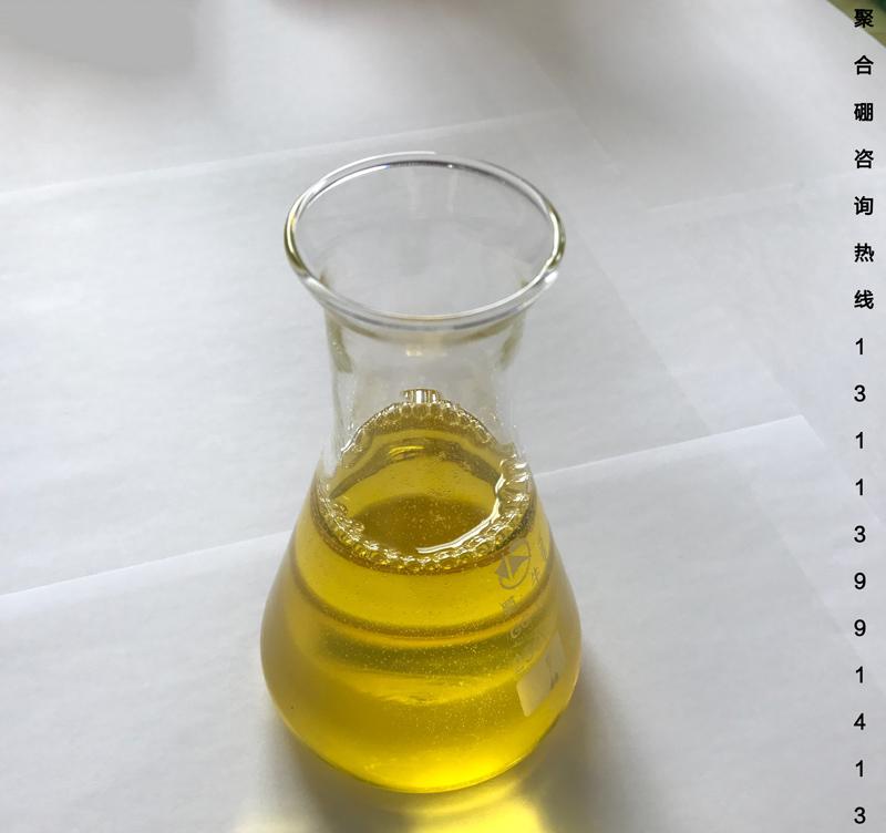 聚合硼 质量好的原液金波尔肥料明升ms88 聚合硼