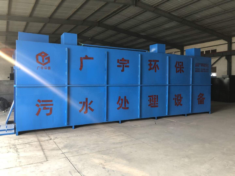 山东养殖污水处理设备,养殖污水处理设备厂家,养殖污水处理设备