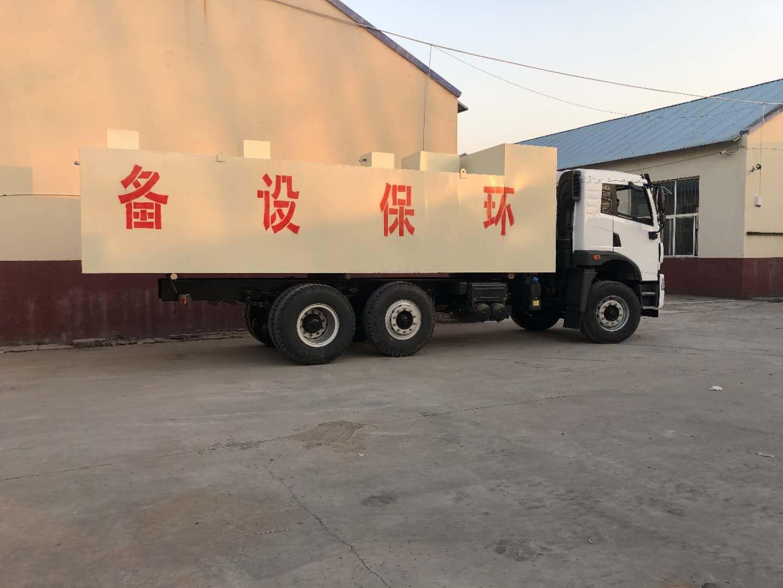 养殖污水处理设备厂家,养殖污水处理设备价格,养殖污水处理设备