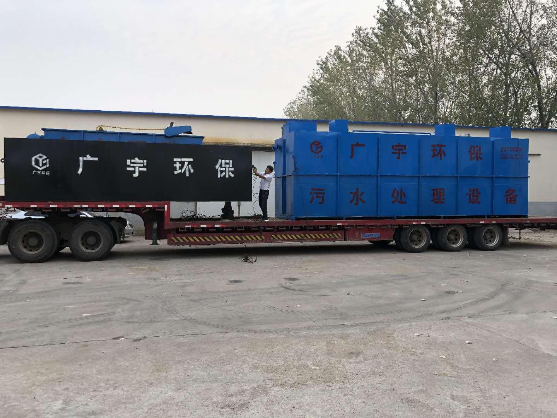 湖南新农村污水处理设备供应商-实惠的新农村污水处�u理设备供销