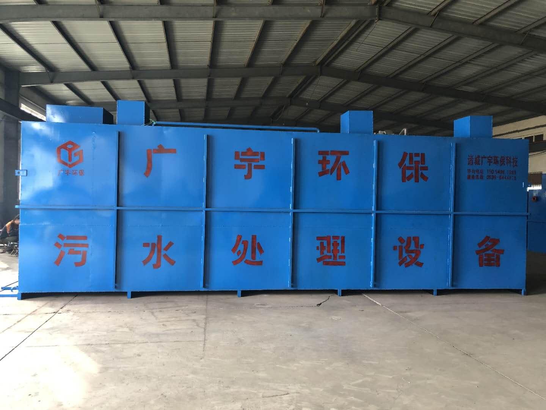 山东污水处理成套设备厂家,污水处理成套设备厂家,污水处理成套设备