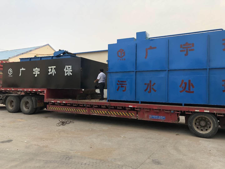 河北新农村污水处理设备,新农村污水处理设备供应商,新农村污水处理设备