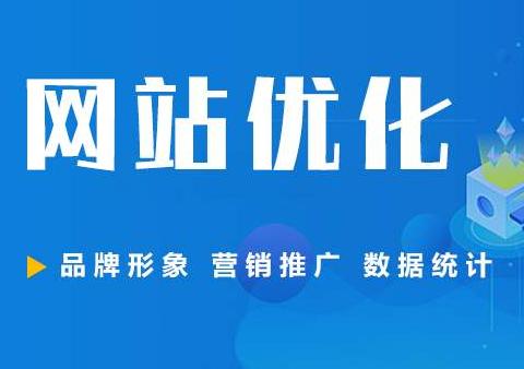 洛阳推广定做-河南网络推广公司-洛阳广告公司