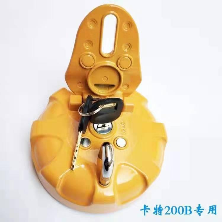 天津雙層防鎖-福榕工程機械雙層防鎖要怎么買