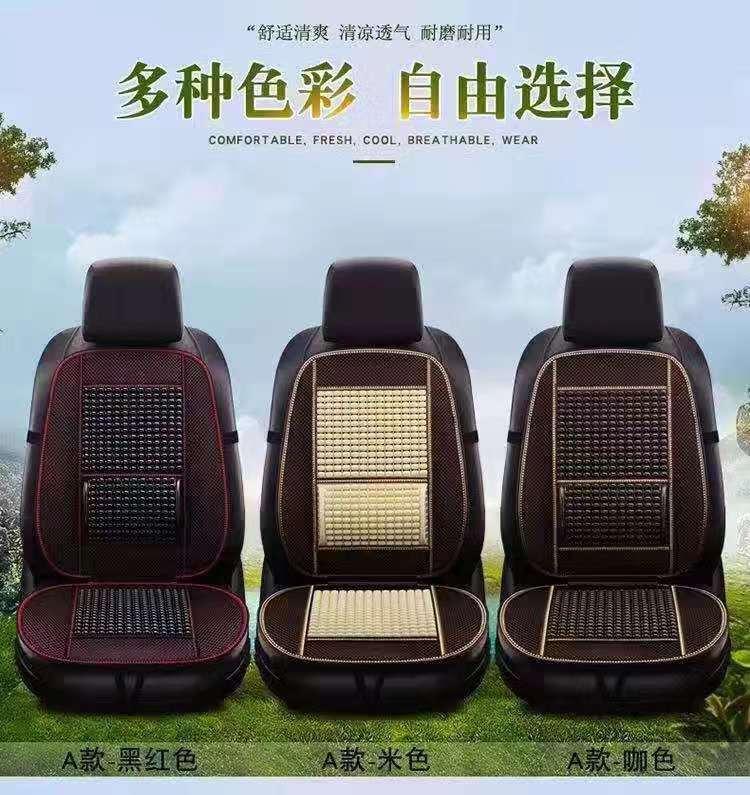 北京坐墊-福建高性價坐墊供應