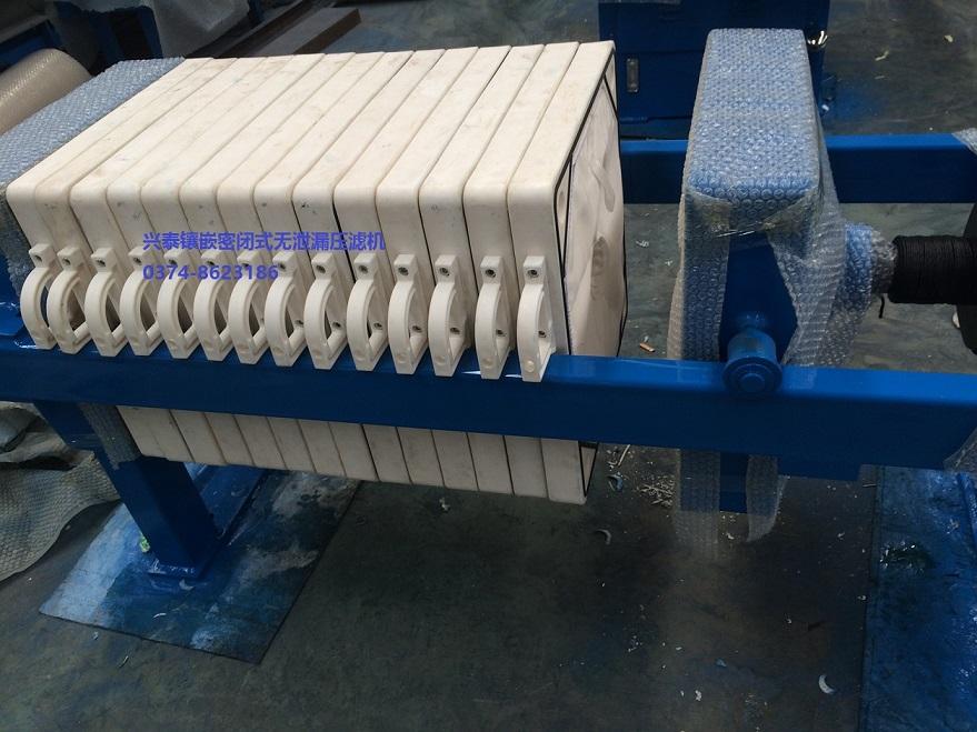 廣州無滲漏壓濾機_興泰過濾設備有限公司興泰鑲嵌密閉式壓濾機廠家