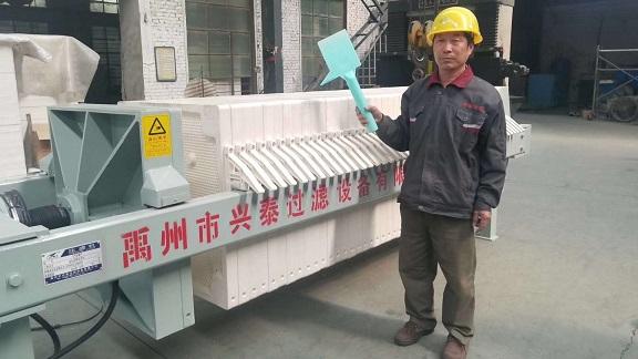 广州压滤机 就选兴泰压滤机0374-8623186