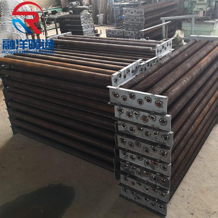 融洋钢铝复合翅片管散热器生产厂家