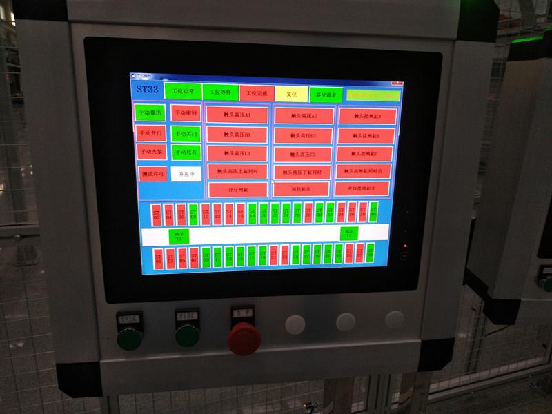 戶外斷路器生產線型號-購買實惠的科銳戶外斷路器選擇廈門三友和