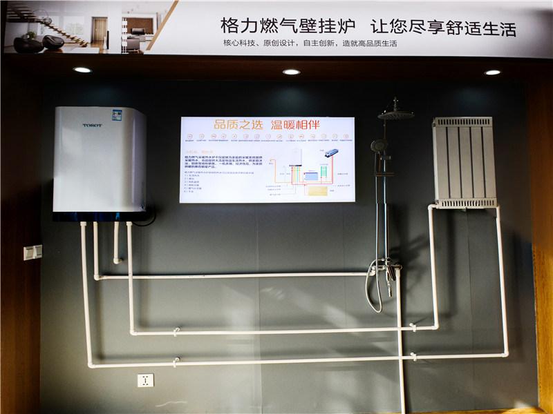 壁挂采暖设备,壁挂采暖设备安装,壁挂采暖设备使用