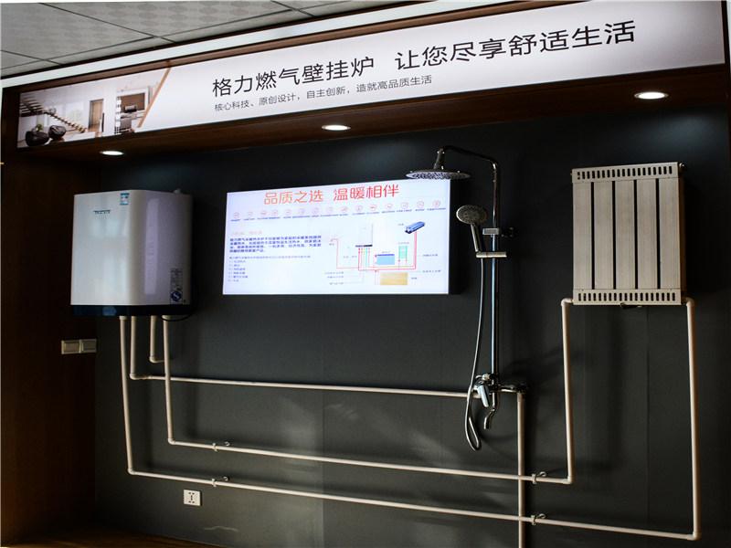 壁挂采暖设备,壁挂采暖设备安装,天燃气壁挂炉