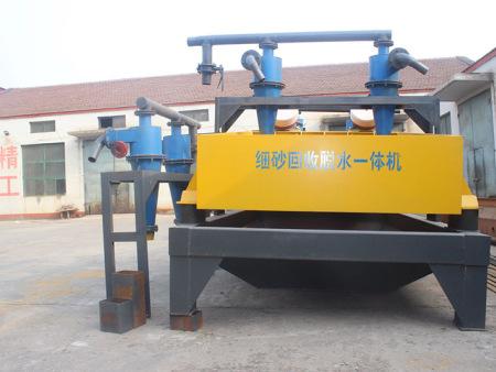 制砂細砂回收脫水一體機的工作原理