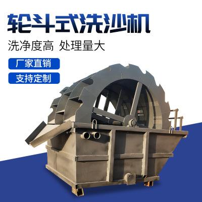 河北耐用的洗砂機推薦廠家_洗砂船價格行情