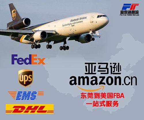 具有价值的东莞到美国直达亚马逊仓库FBA头程-东莞到美国FBA头程讯息