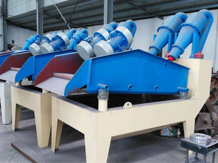細砂回收脫水篩設備-湖北細沙回收機供應商-湖南細沙回收機廠家
