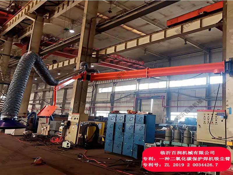 防擺動定位式焊接吸塵臂焊接產品適用于吸塵除塵器做配套陜西采購