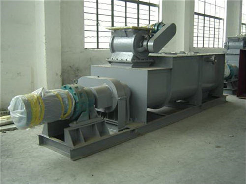 單軸粉塵加濕攪拌機 雙軸粉塵加濕機 礦山粉塵加濕機