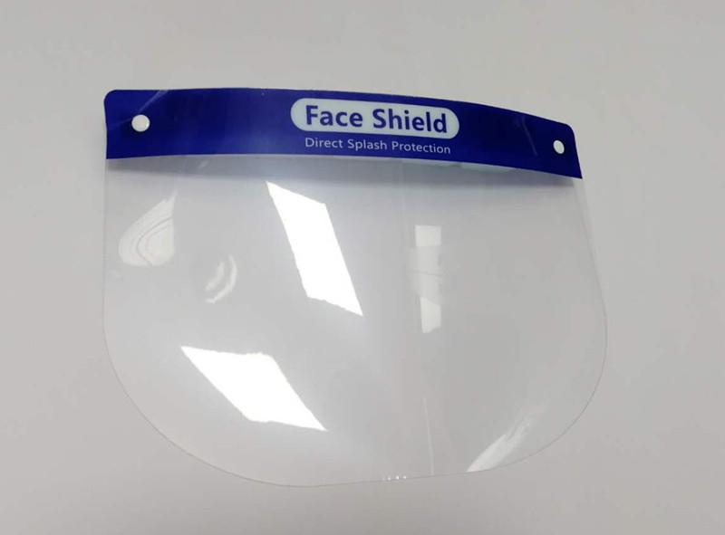 医用防护面罩-医用防护面罩厂家-医用消毒面罩