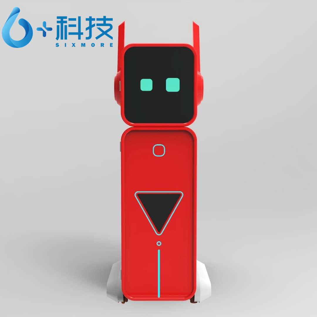 六加科技好口味品質mini系列全自動冰激凌機多少錢