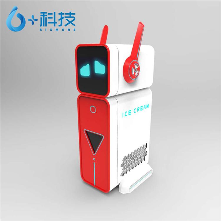 六加科技好口味品质mini自助冰激凌机器多少钱