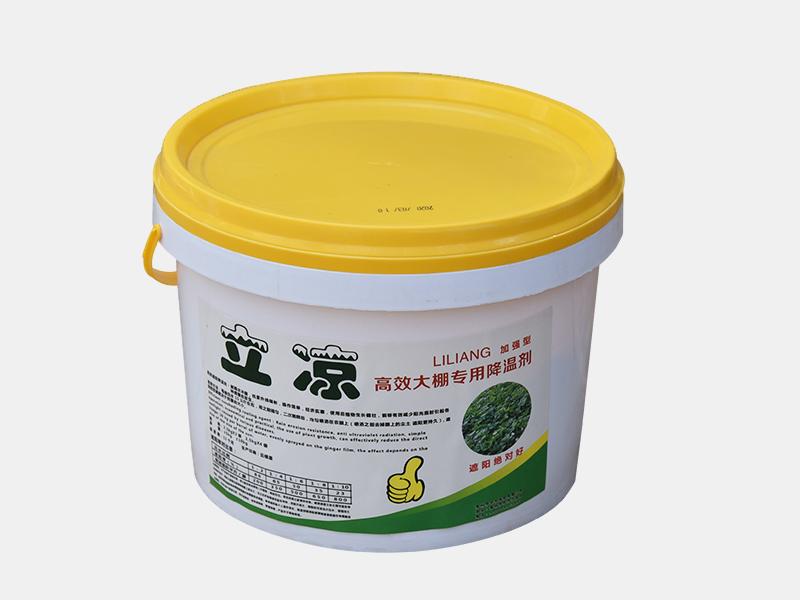 云南降温剂-陕西降温剂供货商-陕西降温剂多少钱
