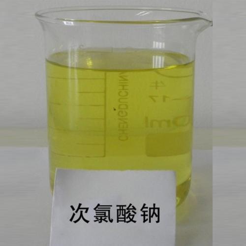 福建次氯酸钠作用-惠安桶装次氯酸钠溶液加工