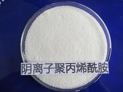 龙岩聚丙烯酰胺-南安1800万聚丙烯酰胺批发