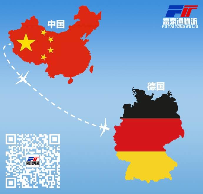 推荐东莞到德国FBA头程-东莞到德国海运行情