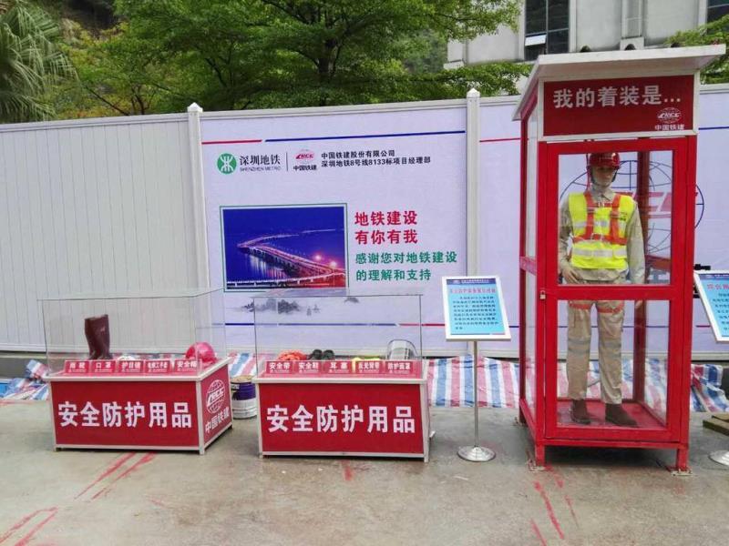 河北安全防护用品体验馆设计 咨询山东杰力厂家