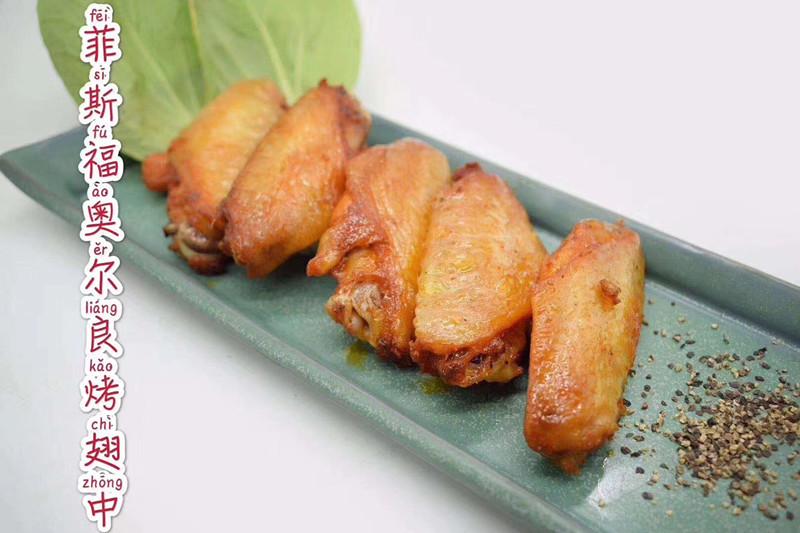 重庆鸡翅做法|报价合理的奥尔良鸡翅中戈尔曼供应