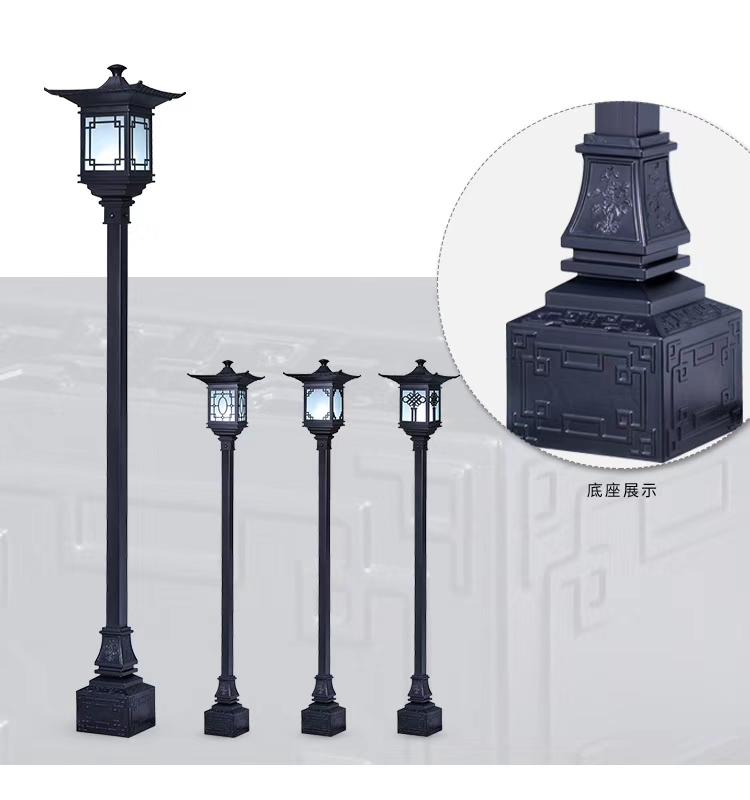 太阳能庭院灯电话-石家庄市庭院灯生产厂家