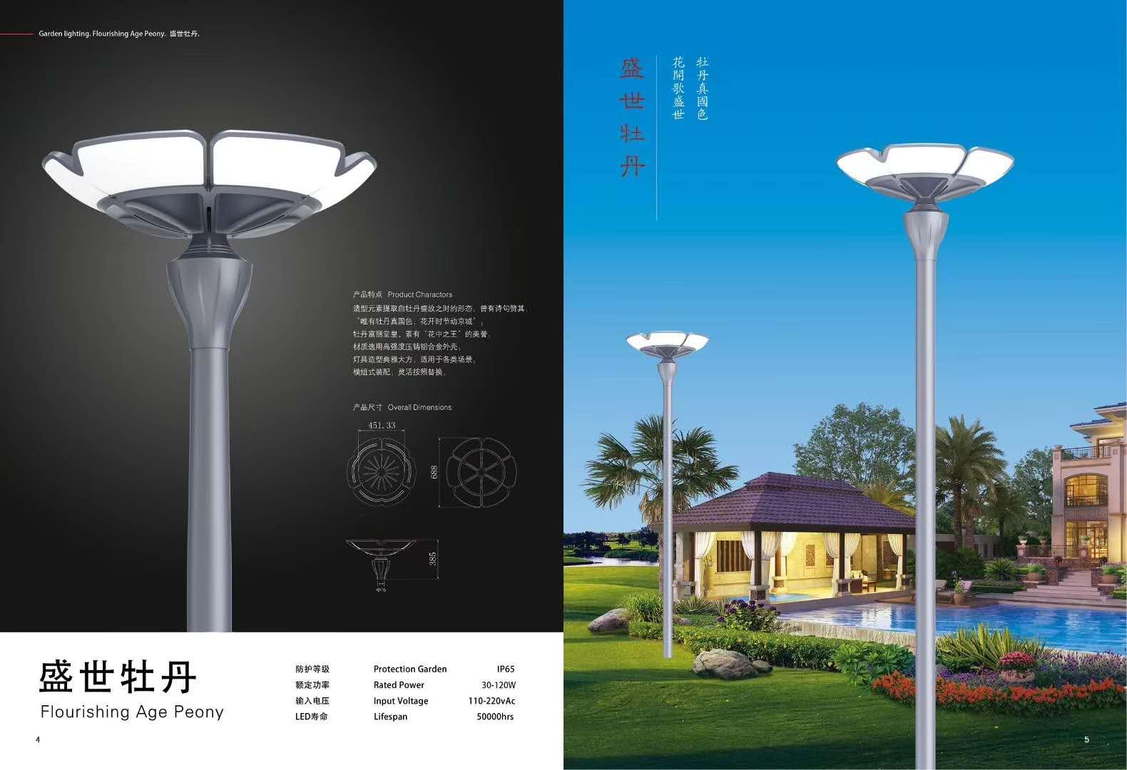 高邑庭院燈定做-購買新品庭院燈優選振華工程照明