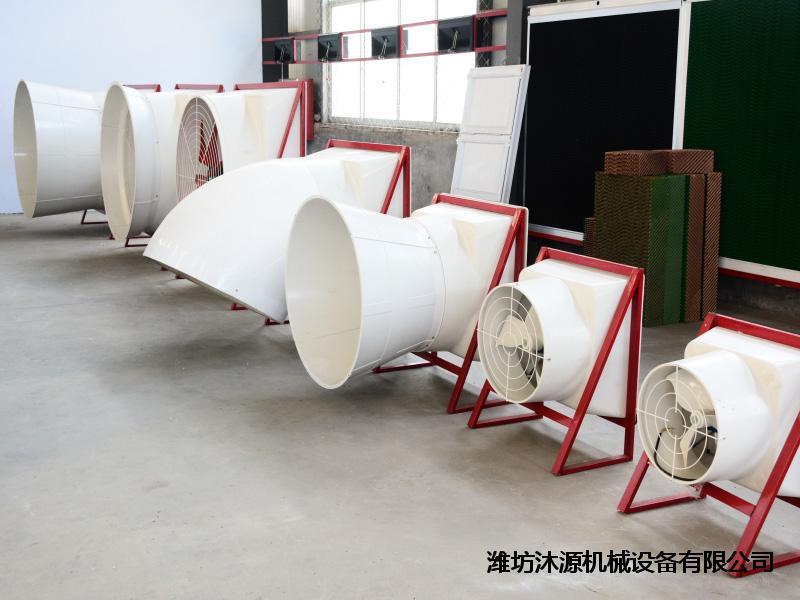 河南養豬廠專用風機-養豬廠專用風機多少錢