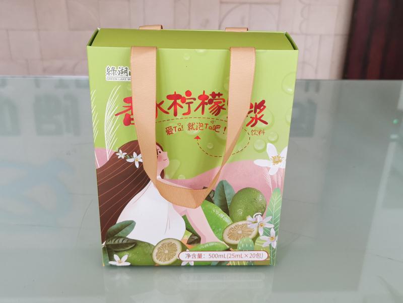 福州香水檸檬果漿-批發香水檸檬果漿25ml