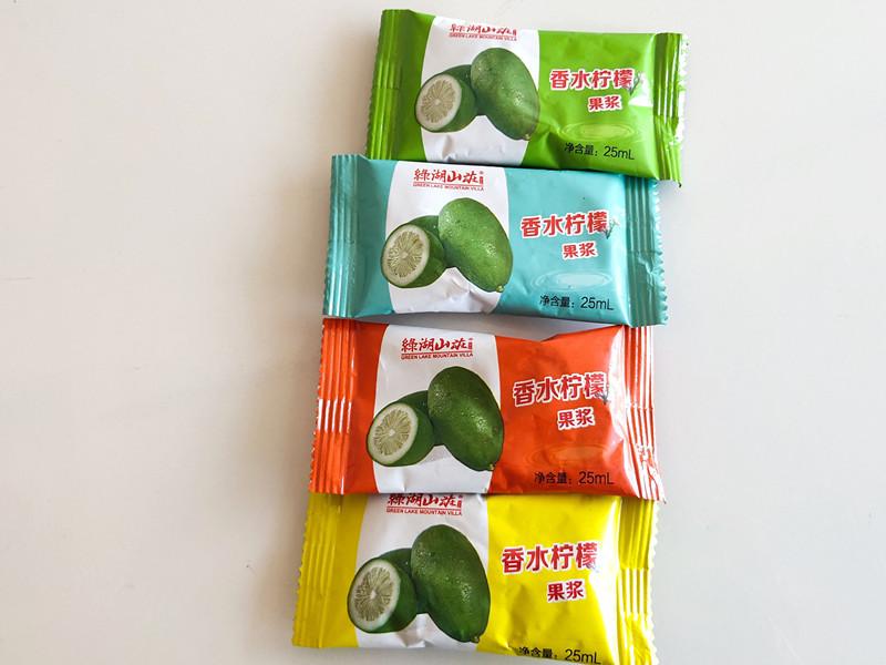 香水柠檬果浆25ml批发商|高品质香水柠檬果浆绿湖食品供应