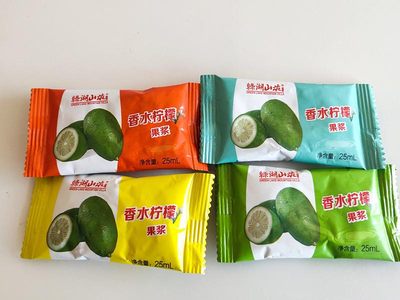福州香水柠檬果浆-香水柠檬果浆营养价值高