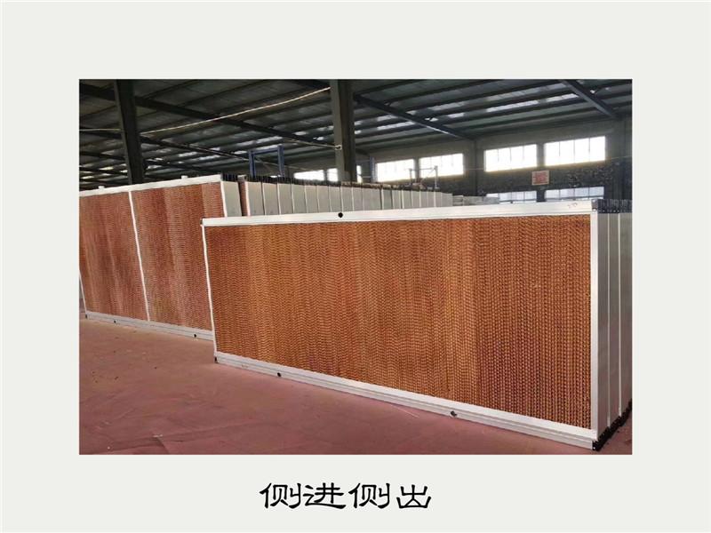 乌苏养猪用冷风机供应商-潍坊哪里有专业的养猪用冷风机