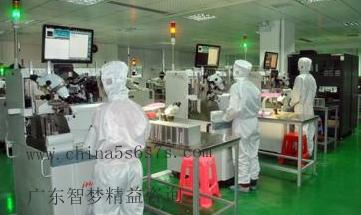 江西现场5S管理咨询公司-目视化管理-工厂布局-智梦精益咨询