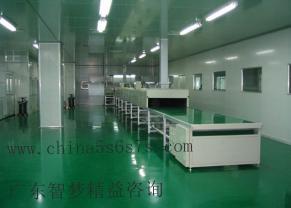 江西新能源工厂5S管理咨询项目_广东5S管理咨询智梦精益咨询